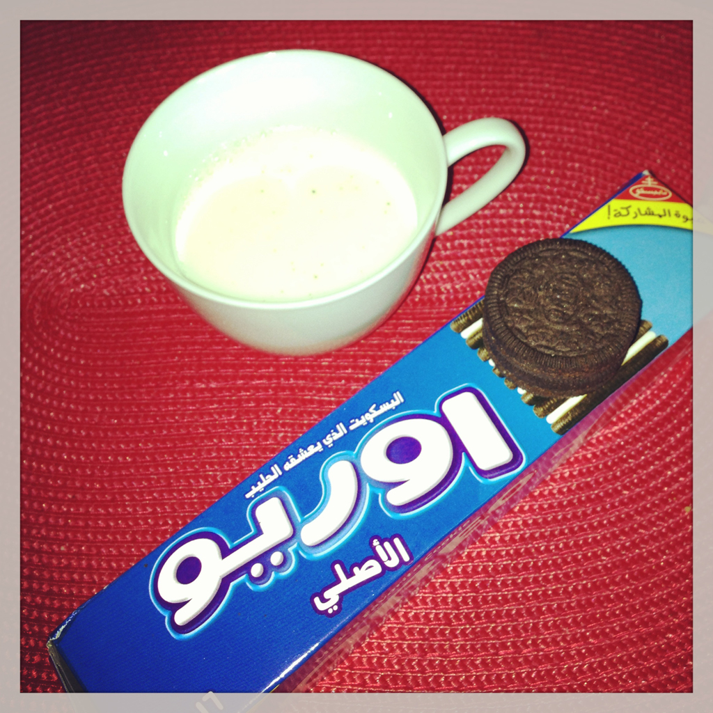 Arabische Oreo mit Milch